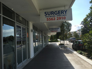 Gold Coast Medical Centre
