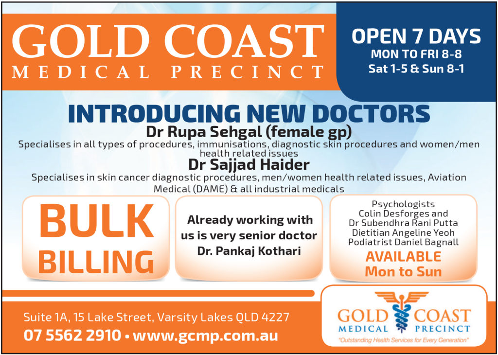 Gold Coast Medical Precinct - 13.04.2016